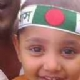 Shish Mohammad