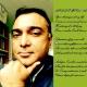 Amar Agarwala