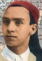 أبو القاسم الشابي poet