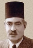 علي الجارم poet