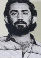 Rudra Mohammad Shahidullah poet