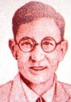 Jesús Balmori poet