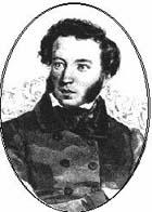 Alexander Sergeyevich Pushkin poet