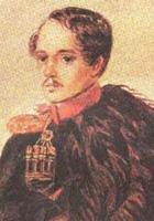 Mikhail Yuryevich Lermontov poet