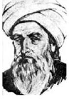 أبو العلاء المعري poet