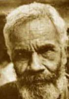 Nagarjun poet