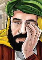 Al-Mu'tamid ibn Abbad poet
