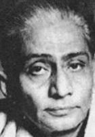 Bishnu Dey poet