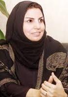 Saadia Mufarrah poet