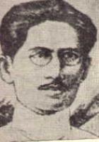 Patricio Geronimo Mariano poet