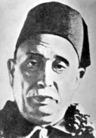 Kaykobad poet