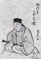 Kobayashi Issa poet
