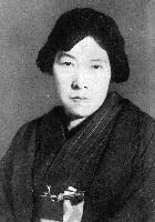 Akiko Yosano poet