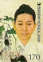 Shin Saimdang poet