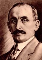 Andon Zako Çajupi poet