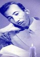 Badr Shakir al-Sayyab poet
