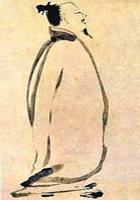 Li Po poet