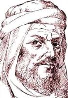 Imru al Qays Ibn Hujr poet